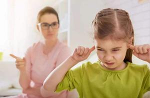 妈妈,谢谢你从不在外人面前批评我!孩子的自尊,不该给父母践踏