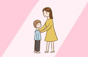 李玫瑾:这三个育儿误区,别让你家孩子踩雷