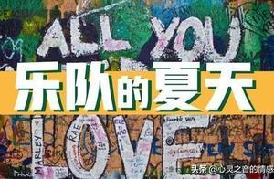 乐队的夏天,痛仰乐队改编歌曲败北,张亚东的一番话令人深思