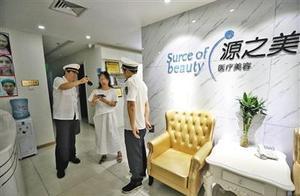 三天速成植发诊所停业整顿 北京卫监所:启动检查