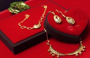 品牌黄金疑出假,万一真的买到假的黄金首饰,该怎么办