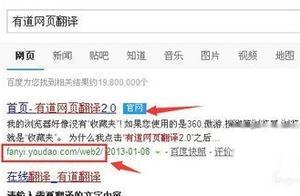 毛泽东诗词(修订版)(汉英对照韵译/汉语 怎样能把正在打开的外文网页翻译为中文