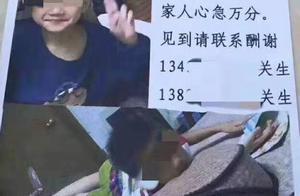"""""""闹剧""""实为悲剧!继父下毒手,广东开平8岁男童就这样被""""导演""""而死"""