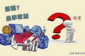 它用实际行动告诉你投资公寓到底好在哪?