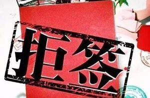 证件照戴眼镜 ,华人因不符要求被美移民局拒移民
