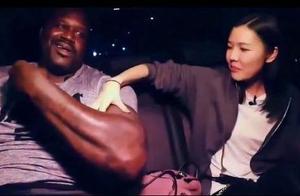 "NBA粗壮的""麒麟臂"":奥尼尔这肌肉的块头,比女主持人的头都大"