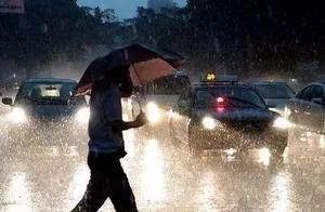 桂林人挺住!中雨大雨暴雨来袭!还有几个坏消息…