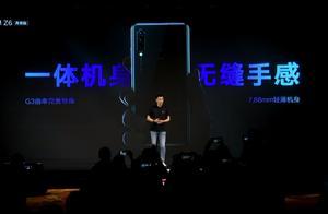 联想Z6 青春版发布:骁龙710+北斗芯,售价1099元起