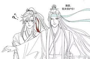 魔道祖师:蓝曦臣要护着媳妇儿时候,结果让人笑而不语