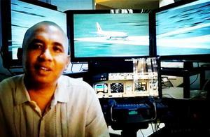 MH370取得重大进展!波音提供了关键飞行数据,罪魁祸首已被锁定
