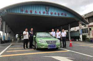 捷报!中国首单出口二手车在广物控股集团诞生