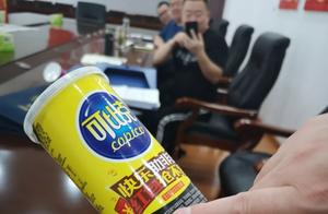 江苏淮安:3673.04万元!达利食品集团因虚假广告宣传在淮被重罚