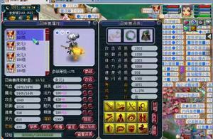 梦幻西游:八骏图再现,战神爆爆集齐9只神马,目标是12只?