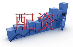 A股企稳之势明显,两大事件或成救市关键