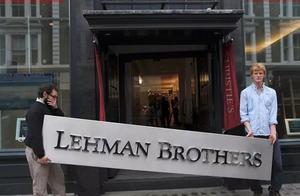 美国历史上最大的20起公司破产事件