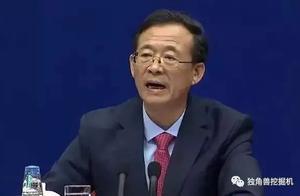 【猛料】打翻赵薇的前证监会主席刘士余投案自首!!!