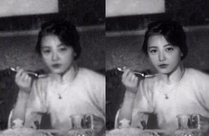 民国第一美女林徽因:AI修复的照片根本不是她