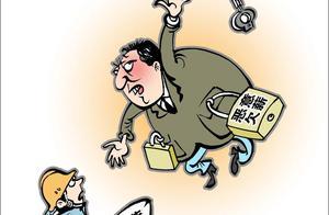敢拖欠工资?广东43家企业负责人被移送警方,4人被判刑