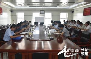 """长治市煤监局检查组到李村煤矿进行""""一通三防""""专项检查"""