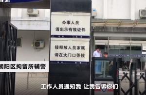 向李彦宏泼水男子获释:将不再在北京逗留 而是立即返回老家
