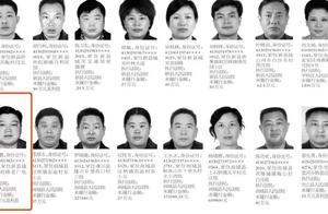 """副县长竟能欠4000万成""""老赖""""?绝不能只是停职检查"""
