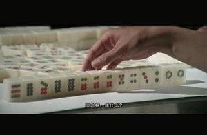 牢记,打麻 将时,这两张牌不要碰,要不运气会变差,带100输1000