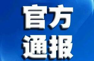 广州天河某幼儿园有男子冒充家长接小孩?警方回应来了