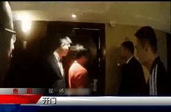 """贵阳警方抓获20名传销""""老总"""",这个组织声称两到三年就能获利1040万"""