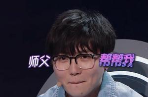 """《明日之子》新一季导师""""神仙阵容""""最意外的是去年出道的她!"""