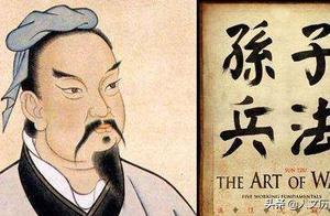 《孙子兵法》及译文,不战而屈人之兵,堪称经典中的经典,值得收藏