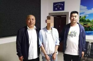 北京荣海财富四平分公司非法吸收公众存款640万,主犯落网