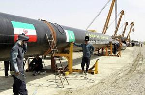 美国突然抢夺巴铁天然气,巴打了一发核导弹 伊朗:感谢出手相助