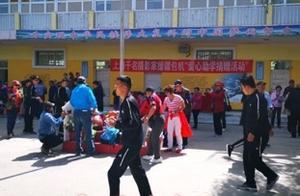 上海援疆旅游扶贫小背包计划启动 百余名申城游客不远万里献爱心