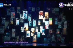 人民日报新媒体联合抖音发起征集 正能量视频登上抖音美好奇妙夜舞台