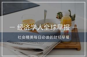 经济学人全球早报:5G商用牌照今日发放,微信部分功能故障,平鑫涛财产分配