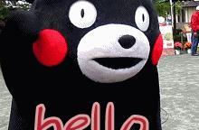 网红熊本熊无缘火炬接力,东京奥组委:年龄太小,不是人类