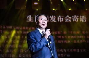 茅台猪年生肖酒节前放量30%,李保芳现场解密为何组团发布?丨热点