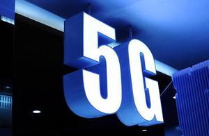 中国移动推出首个5G套餐:最贵248元、包含100GB流量