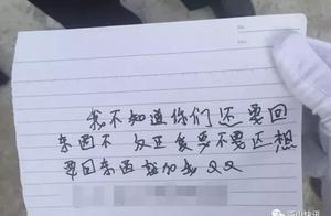 小偷一周内三次入室盗窃还留下字条加QQ 茶山警方将其迅速抓获
