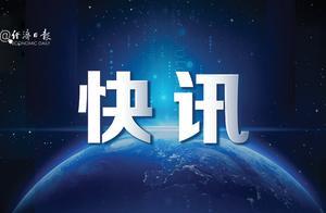 北京朝阳部分小区居民感染诺如病毒 已提取水样检测