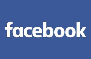 Facebook数据货币项目受阻!因担心数据安全,3家合作伙伴关系破裂