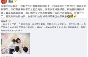 张杰谢娜为双胞胎女儿庆生 温馨幸福