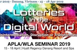 寰宇丨亚太彩票协会2019年研讨会将在越南岘港举行