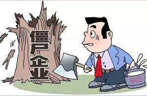 58同城CEO姚劲波:互联网下一波发展红利在乡村 | 每日金闻