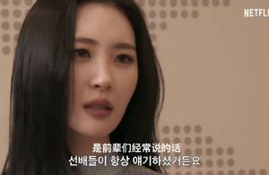 YG战资原来是纪录片是什么梗 众多韩国明星被爆出和此事件相关