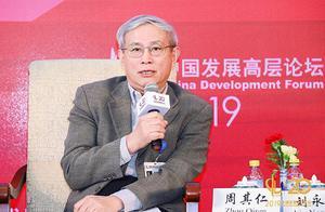 """周其仁:中国私营经济已经出现新特点,长出了""""公""""的因素"""