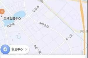 热点|天津乘客自曝被滴滴司机殴打,滴滴回应:司机说法不同,待警方公布结果
