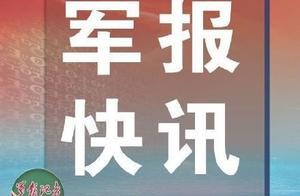西藏错那县发生5.6级地震暂未收到人员伤亡报告
