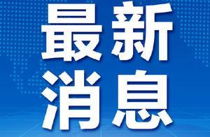 2014年11月20日京沪高速泰州段发生什么车祸
