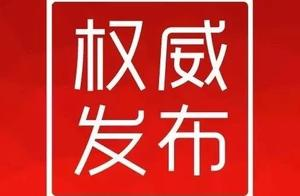 涉嫌严重违纪违法,贵州省公路工程集团有限公司原副总会计师被查